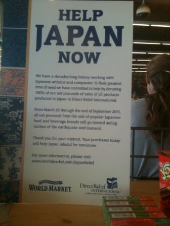 20110426_cost-plus-help-japan.jpg