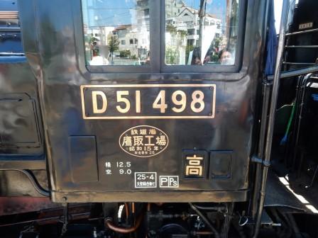 DSCN5901-5