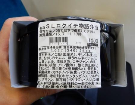 DSCN5948-5