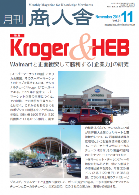 201511_coverpage