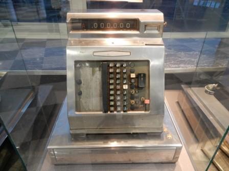 DSCN0018-5