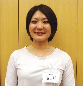 MMS8-mandai-kishida