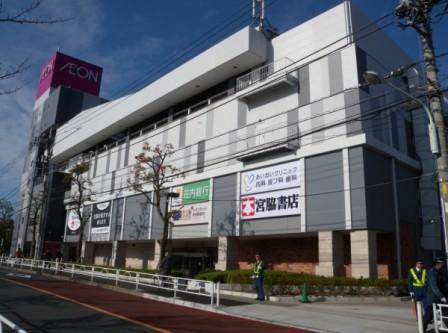 itabashimaeno_gaikan-600x446