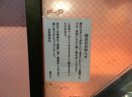 IMG_0285.JPG-6