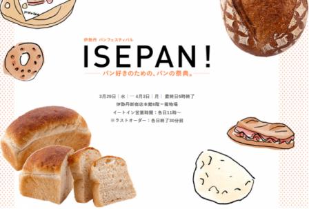 20170331_japan_01-600x407