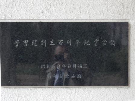 DSCN9676-3