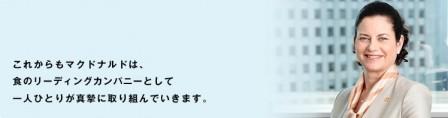 image_01.jpgサラカサノバ