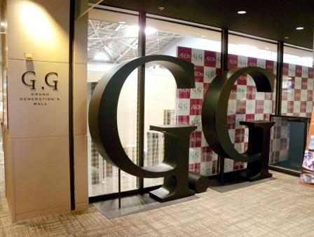 201309-kasai-gg