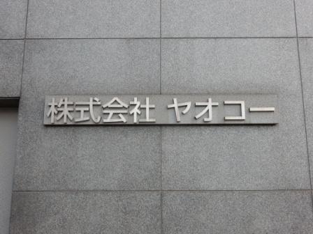DSCN7810.JPG7