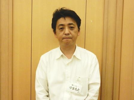 mms12_marue-yamamoto