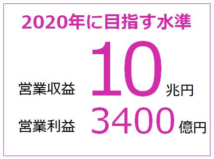 20180110_aeon_p7