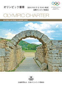 charter_20161110