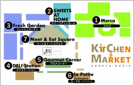 修正:キッチンマーケット_MAP