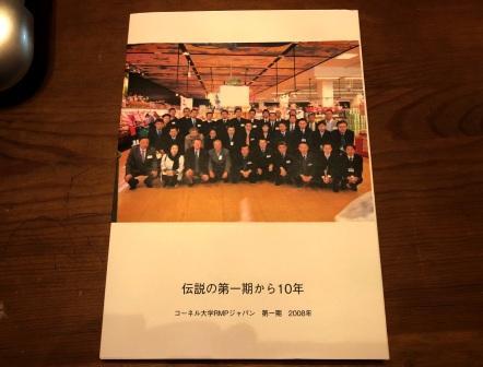 IMG_4269.JPG8