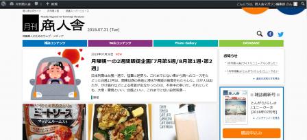 webuban