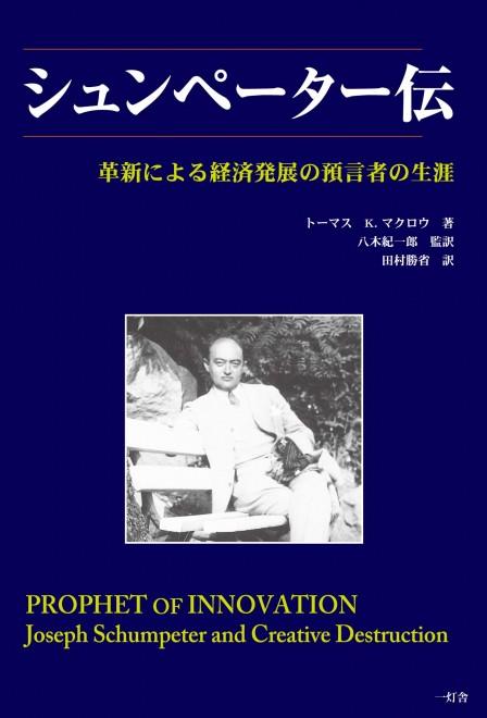 ISBN978-4-903532-44-8