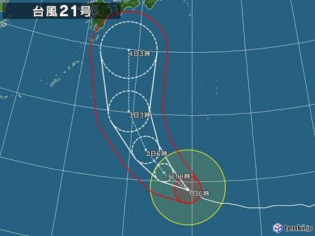typhoon_1821_2018-09-01-06-00-00-large