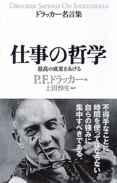 book03101