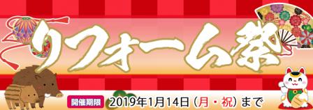 20181221-formfestival-title