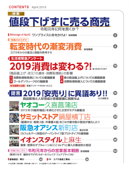 201904_contents