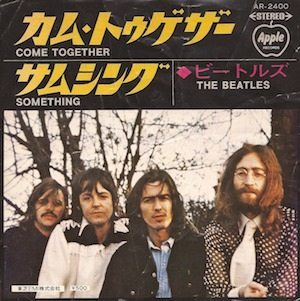 Beatles-Come-Together-Japan