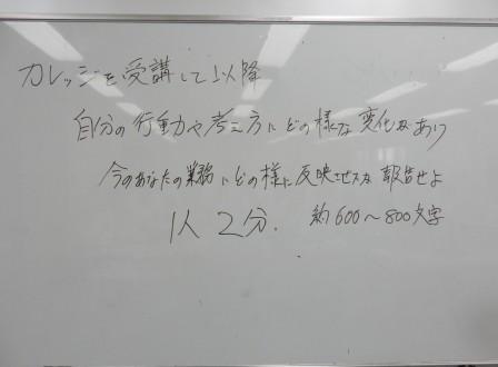 DSCN7500-1