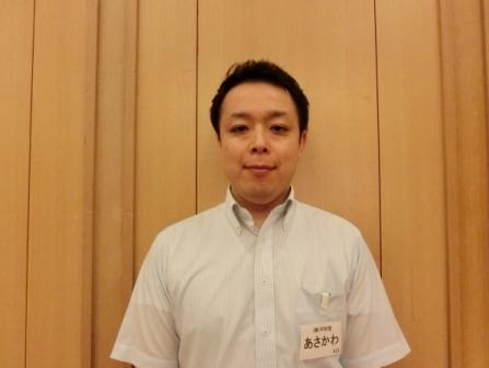 heiwado_asakawa