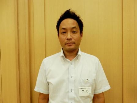 kansu_tsuji