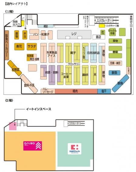 20191122_izumiya_03