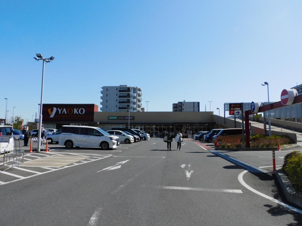 三郷 中央 ヤオコー