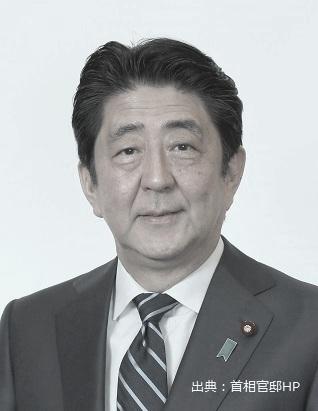 abe_shinzo02