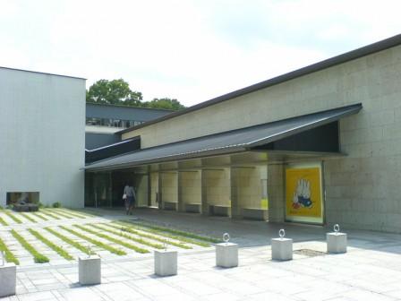 Utsunomiya_museum