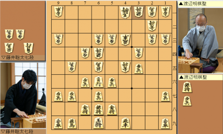 棋聖戦2妙手