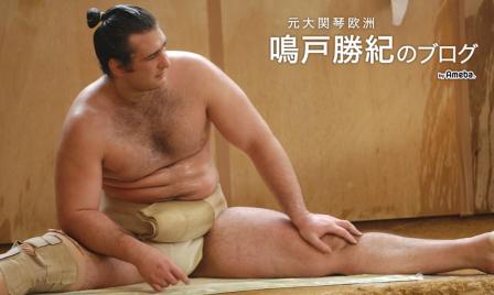 narutoburogu