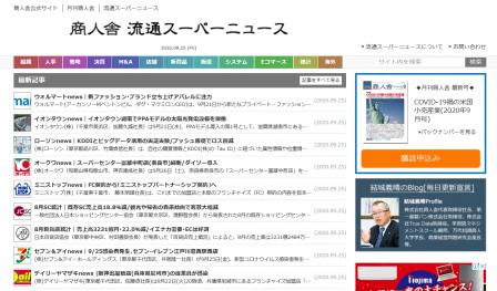 流通SuperNews
