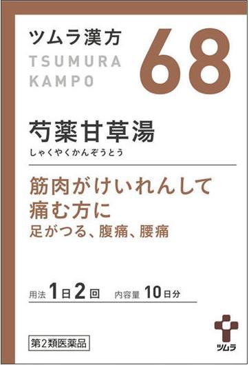 item-ippan-017
