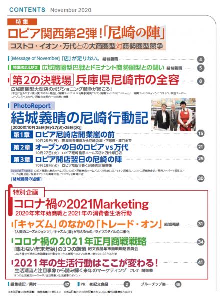 202011_contents