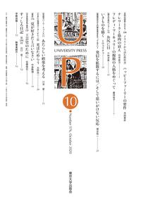 tam0256_00表紙.indd
