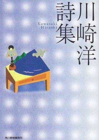 souiku-jp_9784758432719-a